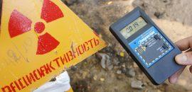Прибор для измерения суммарного уровня радиации