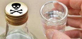 Симптомы и первая помощь при отравлении этиловым спиртом