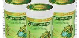 Лактомарин гель — польза и вред препарата